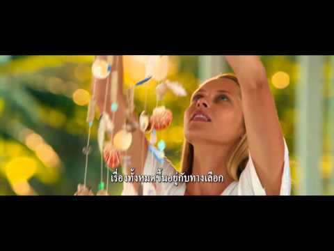 Search for ถ้าเลือกได้ คือรักเธอ ตัวอย่าง The Choice Official Thai Trailer