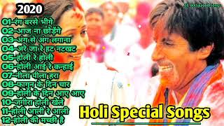 Best Bollywood Holi Songs -Holi special songs(2020)Festival Of Colours Special, Superhit Hindi Songs