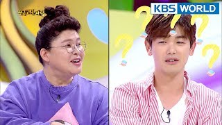 What word did Yeongja mean to say? Sweet? Swing? Suik? [Hello Counselor Sub : ENG,THA / 2018.04.23]