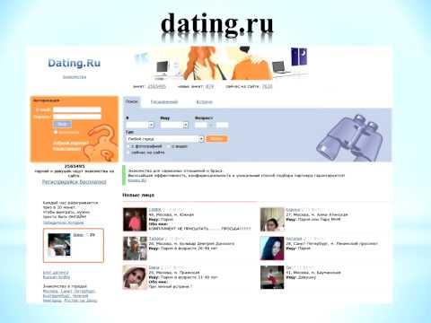 сайт знакомств любви net