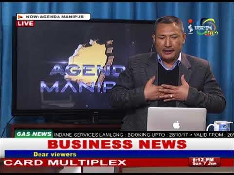 Will National Sport University Be Delayed? On Agenda Manipur 07 January 2018