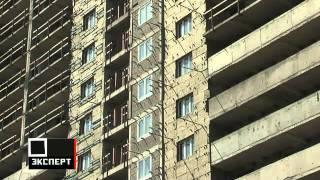 видео Перспективы ЗПИФ в недвижимости.