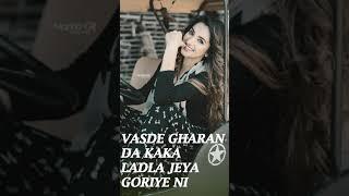 SAARE HI COLLEGE VICH VEKH KR HASEEN KUDI latest WhatsApp status video