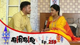 Kalijai | Full Ep 259 | 14th Nov 2019 | Odia Serial - TarangTV