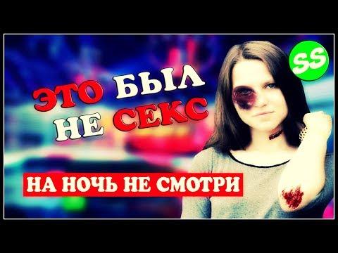 Это не секс, а жалкие движения | Ксюша Смирнова vs Евгения Густомясова
