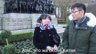 Что вы знаете о Казахстане? What do you know about Kazakhstan?