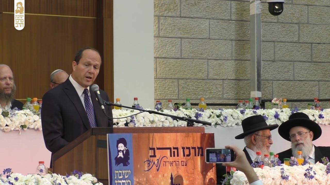 חבר הכנסת ניר ברקת - ישיבת מרכז הרב - יום ירושלים תשע''ט
