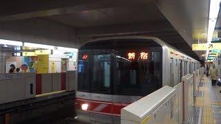 東京地下鉄丸ノ内線 茗荷谷駅