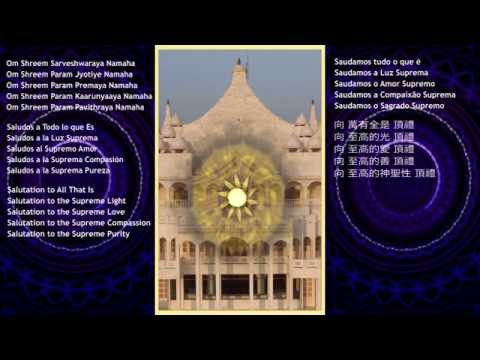 Celestial New Moola Mantra 108 times - The Oneness Online Choir