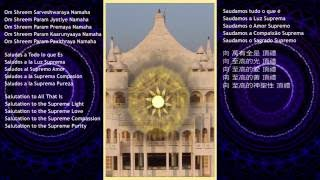 Celestial New Moola Mantra 108 times - The Oneness Online Choir thumbnail