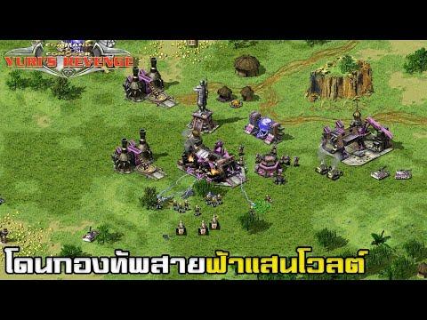ยูริออนไลน์ เจอ Rush ด้วยกองทัพสายฟ้าแสนโวลด์ ( 3 VS 3)