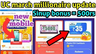 uc march millionaire update||2020 ka new march update to earn||full explain in tamil