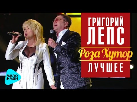 Grigory Leps and Irina Allegrova - Angel tomorrow (Christmas - Rosa Khutor 2016)
