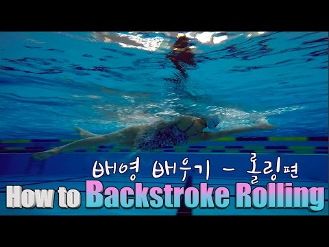 backstroke and easy roll It's easy to break turns down into two forms goswimtv november 22, 2017 roll over toward your stomach and perform a flip turn.