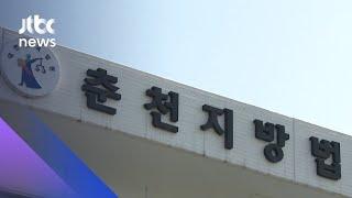무면허 음주운전 재판 중 과속사고 도주…50대 실형 /…