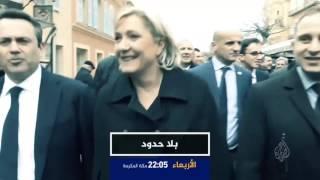 ترويج بلا حدود-الدكتور عبد الله بن منصور