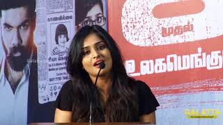 Remya Nambeesan Sings a Melodious Song from Sathya | Must Watch