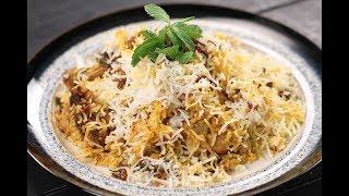 Chicken Briyani | Sanjeev Kapoor Khazana