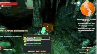 Witcher 3, Мастерские доспехи, перчатки, ноги, сапоги школы Кота
