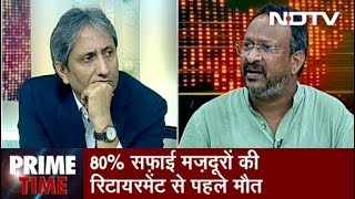 Prime Time With Ravish Kumar, Sep 18, 2018   Will Netas Work Towards Manual-Scavenging-Free India?
