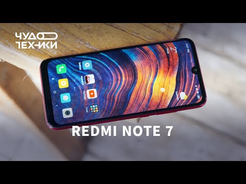 Обзор Redmi Note 7 за 9800 рублей