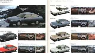 【自動車カタログ】 Mitsubishi Cordia(XG) (1983年版) [HD]