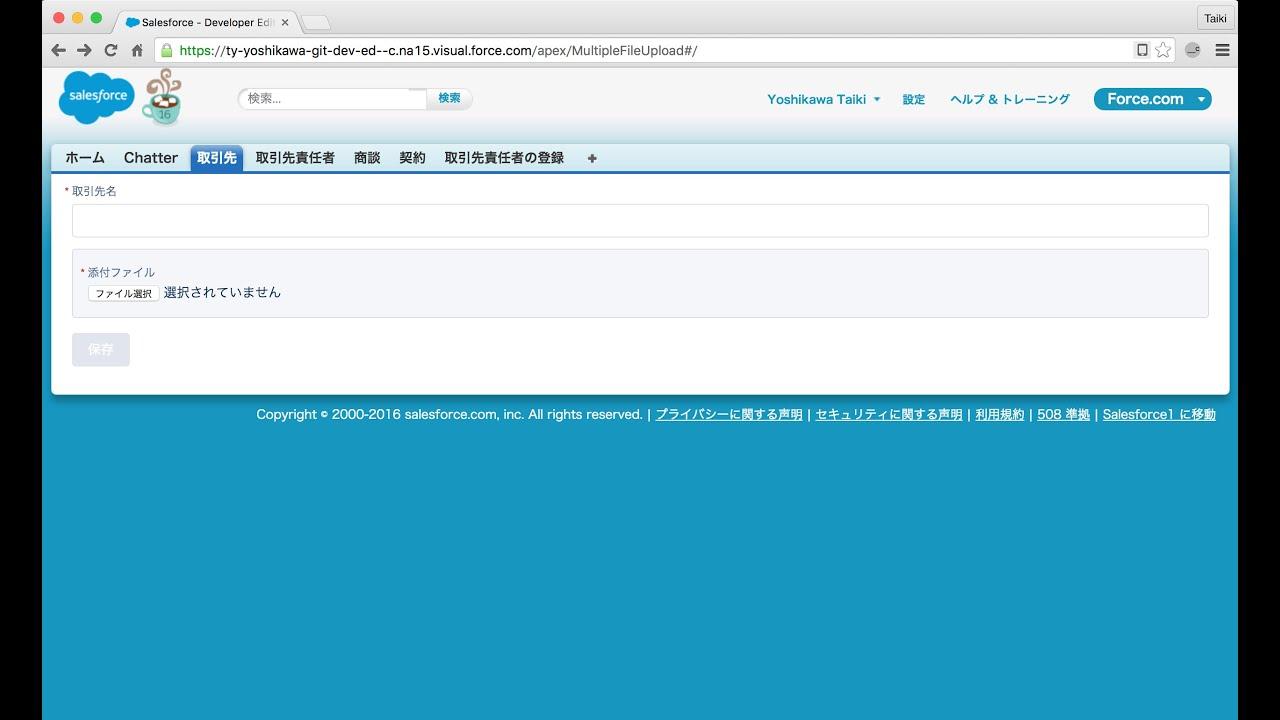 Force com Demo #101 - Multiple File Upload
