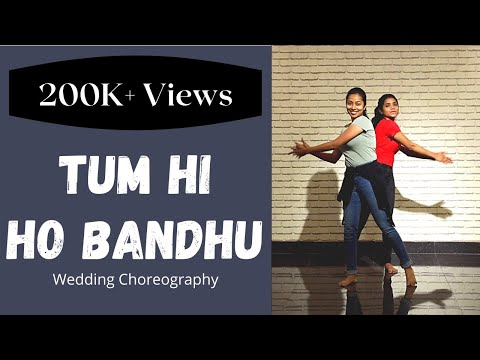 Tumhi Ho Bandhu | Cocktail | Wedding Choreography | Friends Act