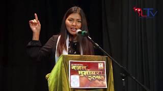 Bishnu Tamang Ghazal Mushaira 2017 Australia