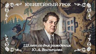 видео Белгородский государственный художественный музей