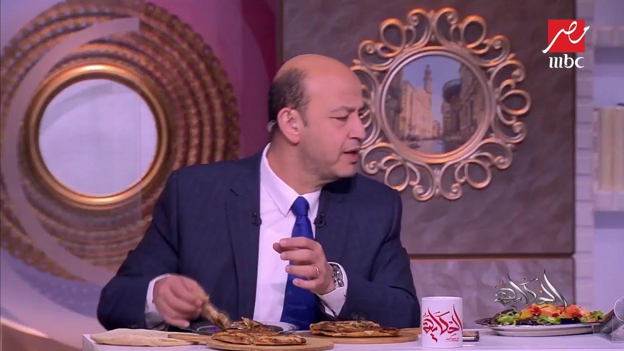 عمرو أديب وأغرب سؤال حول طريقة أكل الحواوشي
