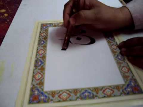 nastaliq calligraphy by world famous calligraphest khurshid gohar qalam.mp4