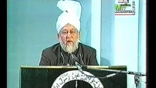 Urdu Khutba Juma on September 23, 1994 by Hazrat Mirza Tahir Ahmad at Los Angeles, USA