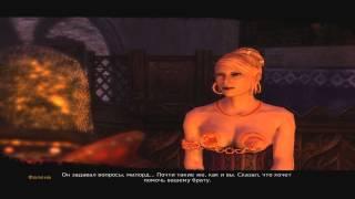 Игра престолов на ПК - Глава 4 - Не придумал название