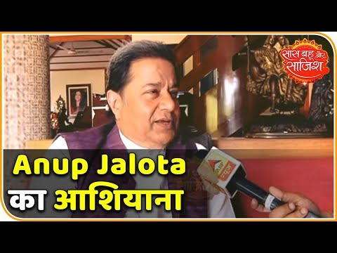 Day Out: Anup Jalota shows his home and speaks on his relationship with Jasleen