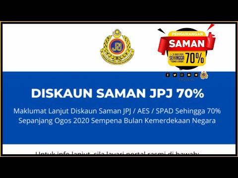 Diskaun Saman Jpj 70 Aes Spad Youtube