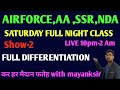 Saturday Maths Live Special Class-2, Airforce, Aa, Ssr,nda by mayanksir