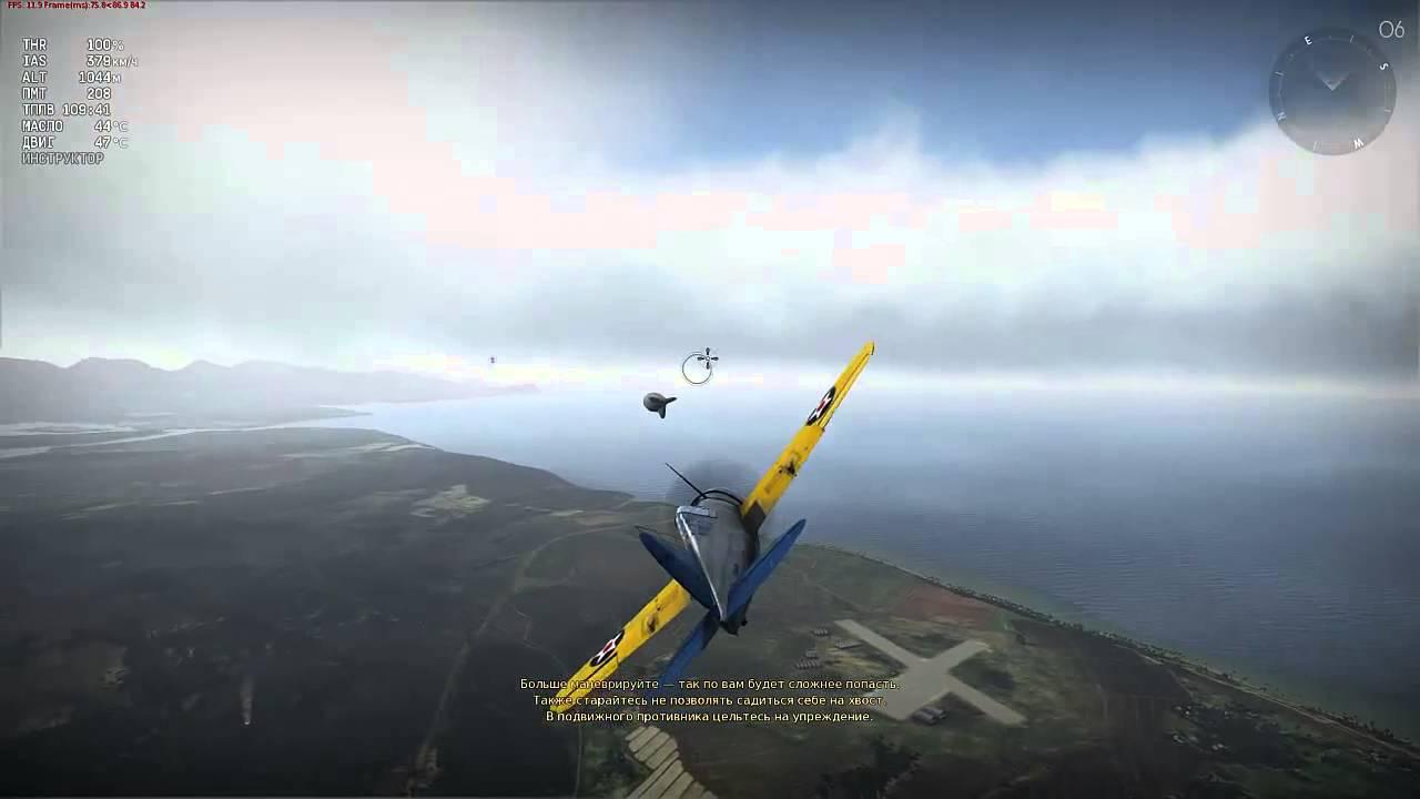 вар тандер воздушный бой играть