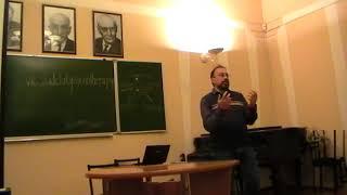 видео Психотерапия 1