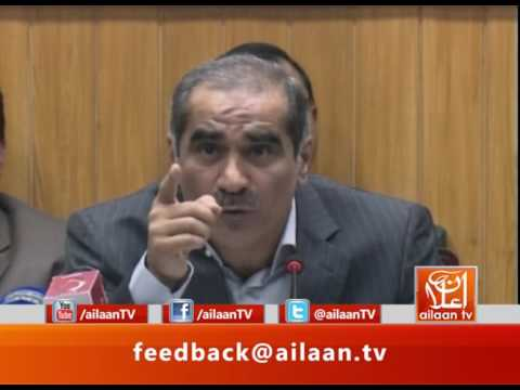 Khawaja Saad Rafique @pmln_org #PressConference #KhawajaSaadRafique #PMLN #RailwayMinister #ETicket