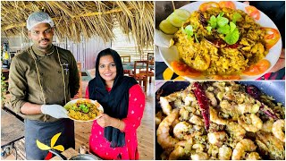 ഏലക്ക കൊഞ്ജ്/Cardamon Prawns | Dream Catcher Resort Munnar Special | Suhana | BasheerBashi | Mashura