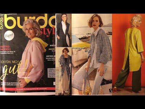 Листаем журнал Burda Style 04/2019/Обзор на Burda Style 04/2019