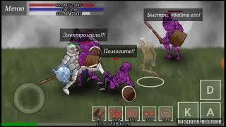 Прохождение игры Necromancer story