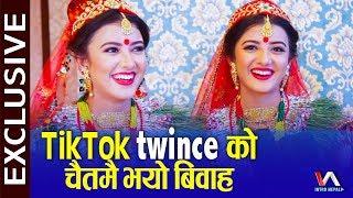 TikTok twins Prisma & Princy को भयो विवाह, को हुन त बेहुला ?