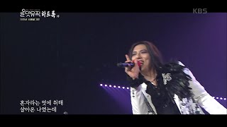크랙샷 - Slow Motion [올댓뮤직/All that Music] 20200924