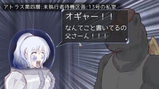 プラネットハウル プレイ動画 Part 34