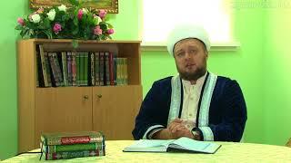 Иман Нуры на русском языке 29 08 18