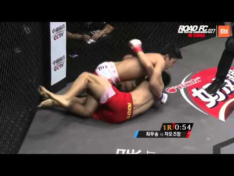 XIAOMI ROAD FC 027 Bantamweight Match 'Zhao Zikang VS Choi Mu-Song'