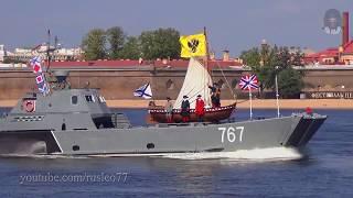 Главный военно-морской парад в Санкт-Петербурге 2018 / Russian NAVY Day -  Military Parade
