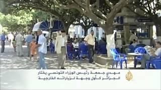 زيارة رئيس وزراء تونس مهدي جمعة إلى الجزائر